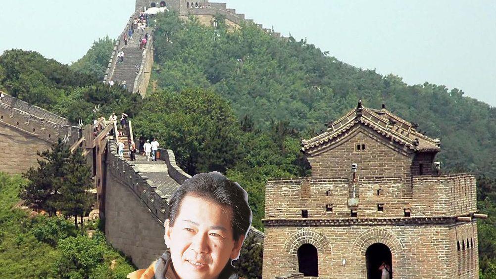 yuenchine.jpg